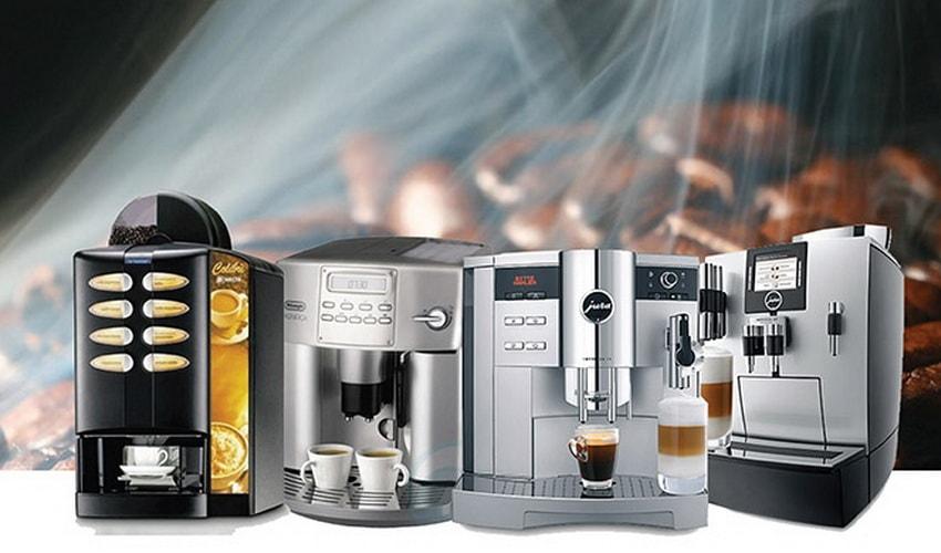 Продажа б/у кофемашин